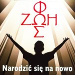 znak2013